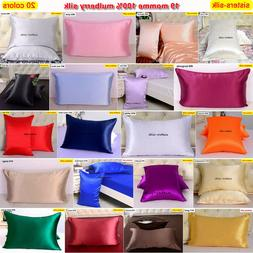 2pc 19mm 100% Mulberry Silk Pillow Case Cover End Pockets No