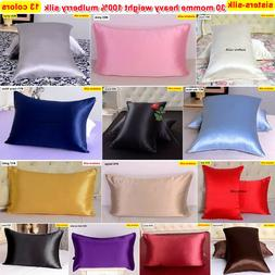 1pc 30mm Heavy Weight 100% Mulberry Silk Pillow Case Cover Z