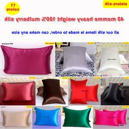1pc 40mm Thickest 100% Mulberry Silk Pillow Case Cover Zippe