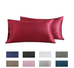 Omelas 2 Pack Standard Silk Satin Pillowcases for Hair and S