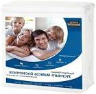 Premium Mattress Zippered Encasement Bug Proof Waterproof Co