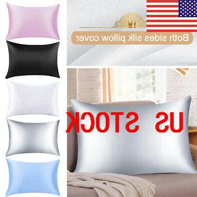 us sto solid soft faux silk pillow