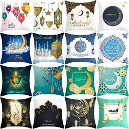 Muslim Ramadan Pattern Polyester Cushion Cover Pillow Case H