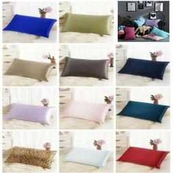 Rectangle Cushion Cover Throw Pillow Case Silk Sofa Bed Pill